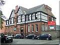 NS5767 : Army Reserve Centre, Jardine Street, Glasgow by Elliott Simpson