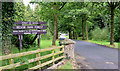 J3469 : The entrance to Belvoir Forest, Belfast (August 2014) by Albert Bridge