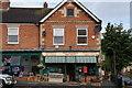 SE9322 : Winteringham Post Office & Shop by Ian S