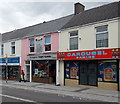 SS9079 : Carousel Gaming in Bridgend by Jaggery