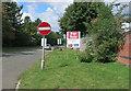 TL3168 : A14 off-slip to Fenstanton by Hugh Venables