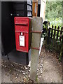 TM0733 : Flatford East Bergholt Postbox by Adrian Cable
