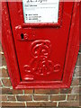 TM1643 : Royal Cypher on 8 Belstead Road Edward VII Postbox by Adrian Cable
