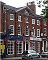 SK7953 : 25 Castle Gate, Newark-on-Trent by Stephen Richards