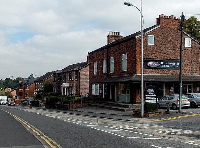 Carringtons Kitchens & Bedrooms, Wilmslow