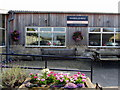 NZ0458 : Wheelbirks Parlour by Andrew Curtis