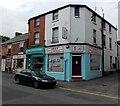 SJ2929 : Lees takeaway in Oswestry by Jaggery