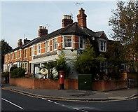 SU6351 : Former post office in Cliddesden Road, Basingstoke by Jaggery