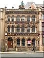 SE2933 : East Parade office building, Leeds by Julian Osley