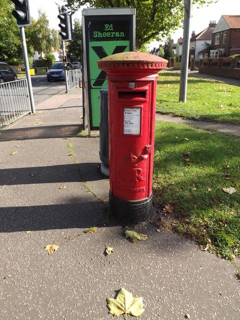 Earlham Five Ways Postbox