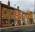 SP4540 : Delicatessen Smakołyk, Banbury by Jaggery
