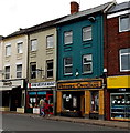 SP4540 : Peepers Opticians in Banbury by Jaggery