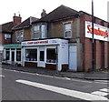 ST9064 : Chop Suey House in Melksham by Jaggery