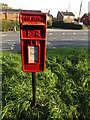TM1993 : Norwich Road Postbox by Geographer