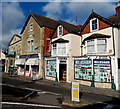 ST9063 : Melksham Off Licence and L.A. Diner by Jaggery