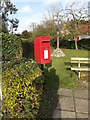 TM2179 : Post Office Postbox by Adrian Cable