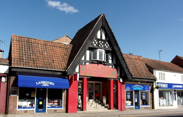 The old Tudor Cinema, Bourne, Lincolnshire