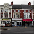 ST3188 : Fireworks shop and Shaz Mani, Newport by Jaggery