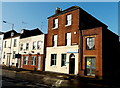 SO8555 : Worcestershire Dental Access Centre, Worcester by Jaggery