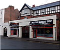 SO8318 : Traditional Turkish Barbers Shop in Gloucester by Jaggery