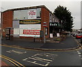 SO7847 : Closing Down Forever Sale, Bedroom Centre, Malvern Link by Jaggery