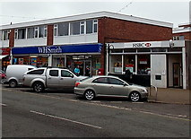 SU5290 : WHSmith and HSBC in Didcot by Jaggery