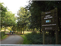 SP0575 : Vehicle entrance to Forhill picnic place and car park, by Ryknild Street by Robin Stott