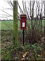 TM2084 : The Harrolds Postbox by Adrian Cable