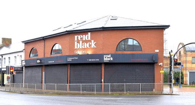 Former Arches Art Gallery, Belfast (December 2014)