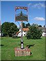 TM2885 : Homersfield village sign by Adrian S Pye
