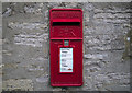 ST5223 : Postbox, Ilchester by Rossographer