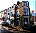 SO8505 : Fat Toni's in Stroud by Jaggery