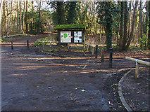 SU8262 : Ambarrow Court car park by Alan Hunt