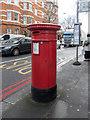 TQ2578 : Anonymous Postbox, Warwick Road,  London SW5 by Christine Matthews