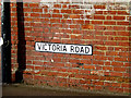 TM4656 : Victoria Road sign by Adrian Cable