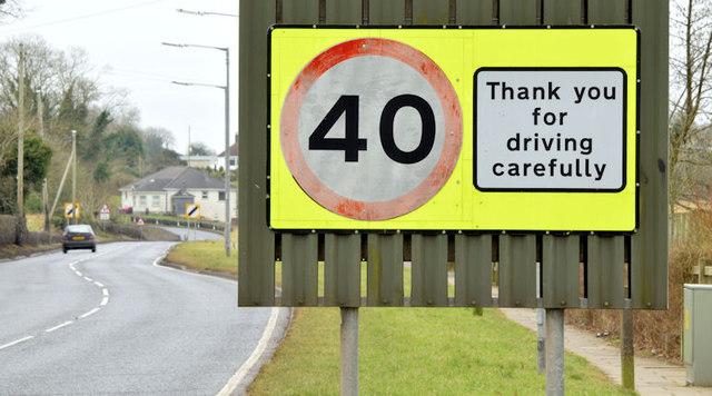 40mph speed limit sign, Ballygowan (February 2015)