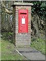 TG1800 : George V postbox in a brick pillar by Adrian S Pye