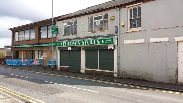 Derelict shops in Hightown, Hednesford