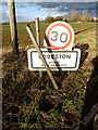 TM3171 : Ubbeston Village Name sign on the B1117 by Geographer