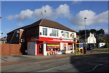 SJ4068 : Bargain Booze and Post Office at the Bache by Jeff Buck
