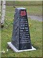 SP0588 : WW1 memorial by John M