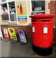 SO6554 : Two-slot pillar box, Bromyard by Jaggery