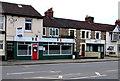 SU1484 : Buon Appetito, Swindon by Jaggery
