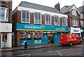 TQ5846 : Poundland, Tonbridge by N Chadwick