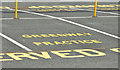 J3674 : Car park markings, Belfast (March 2015) by Albert Bridge