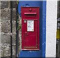H2344 : Victorian Postbox, Enniskillen by Rossographer