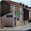 TA0340 : Whittaker's on Mill Lane, Beverley by Ian S