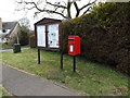 TM0669 : Post Office Wickham Road Postbox by Adrian Cable