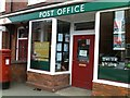 SP0464 : Crabbs Cross Post Office by Neil M1CFK