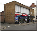 SP3165 : Bath Road Spar and post office, Royal Leamington Spa by Jaggery